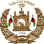 Coat of Arms of Islamic Republic of Afghanistan