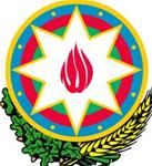 Coat of Arms of Republic of Azerbaijan
