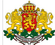 Coat of Arms of Republic of Bulgaria