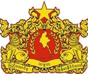 Coat of Arms of Republic of the Union of Myanmar Listen