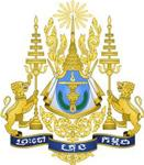 Coat of Arms of Kingdom of Cambodia