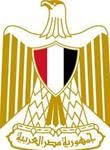 Coat of Arms of Arab Republic of Egypt