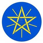Coat of Arms of Federal Democratic Republic of Ethiopia