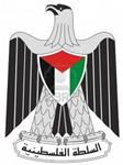 Coat of Arms of Gaza Strip
