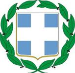 Coat of Arms of Hellenic Republic