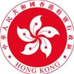 Coat of Arms of Hong Kong Special Administrative Region of the People's Republic of China