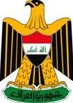 Coat of Arms of Republic of Iraq