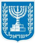 Coat of Arms of State of Israel
