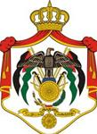 Coat of Arms of Hashemite Kingdom of Jordan