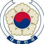 Coat of Arms of Republic of Korea