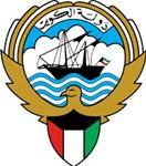 Coat of Arms of State of Kuwait