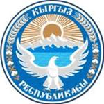 Coat of Arms of Kyrgyz Republic
