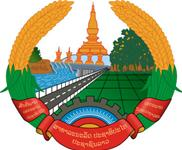 Coat of Arms of Lao People's Democratic Republic
