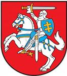 Coat of Arms of Republic of Lithuania