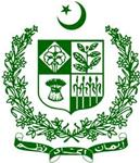 Coat of Arms of Islamic Republic of Pakistan