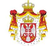 Coat of Arms of Republic of Serbia