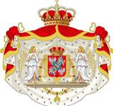 Coat of Arms of Kingdom of Sweden