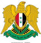 Coat of Arms of Syrian Arab Republic