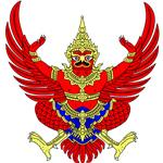 Coat of Arms of Kingdom of Thailand