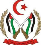 Coat of Arms of Sahrawi Arab Democratic Republic