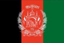 Flag of Islamic Republic of Afghanistan