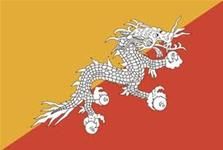 Flag of Kingdom of Bhutan