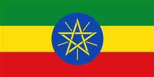 Flag of Federal Democratic Republic of Ethiopia